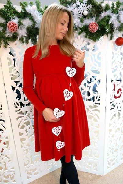 Одежда Для Беременных Санкт-Петербург