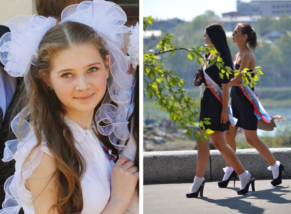 Девушки выпускницы в юбках