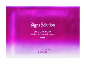 Интенсивная маска для зоны вокруг глаз, Pola, 3100 руб.