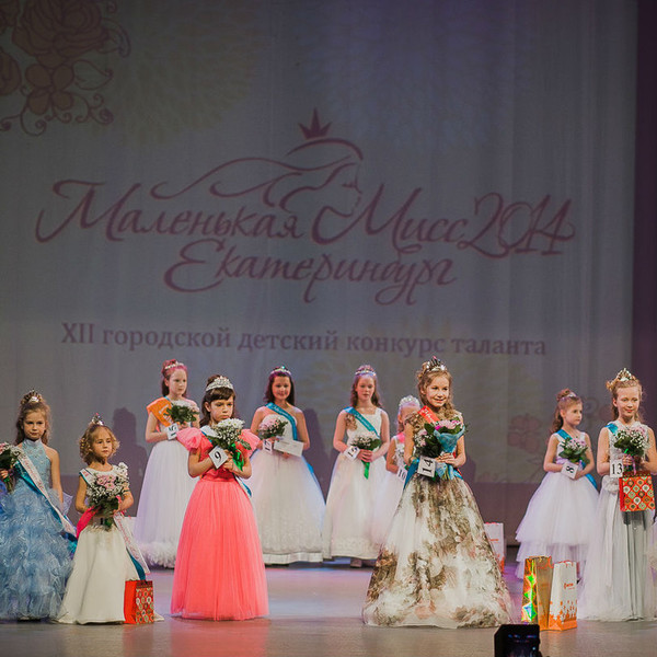 Поздравление юбиляра мужчины в русском стиле