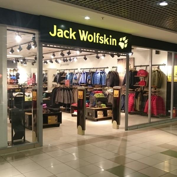 Магазин стоковой одежды спб