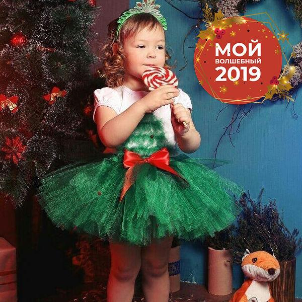 Идеи костюмов для ребенка на новый год
