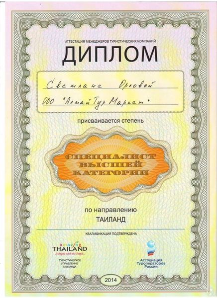 Москва диплом официальный сайт цены Но всё ли так просто Вышел из школы пошёл в институт оттрубил пять лет и всё работа ждёт Это было бы идеально но многие моменты откровенно мешают