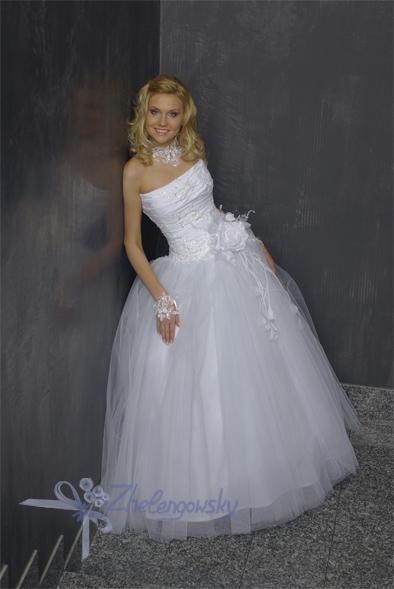 Свадебные Платья В Магнитогорске Евромода