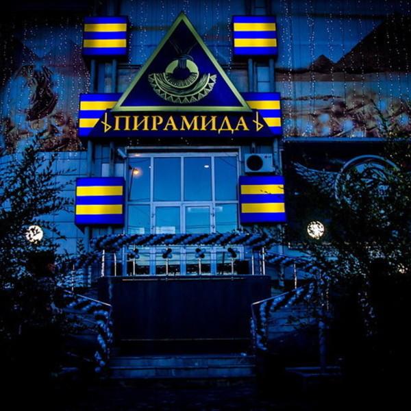 Пирамида ночной клуб в тюмени камера стрип клуба